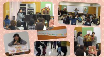 文蔵公民館で子育て講座