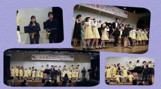 浦和コミセンまつりで癒しのコンサート