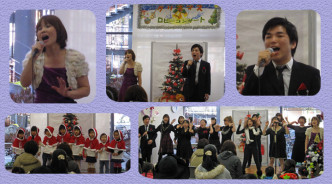 南区役所でクリスマスコンサート