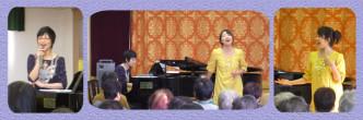 南浦和公民館でコンサート