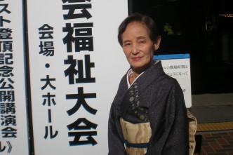 花柳芳郎さん