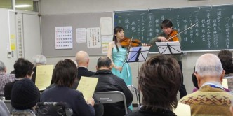 岸・神明ふれあいサロンで「ヴァイオリンとヴィオラのミニコンサート」